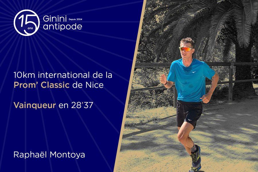 Raphaël Montoya, team Ginini antipode un début d'année étincelant!